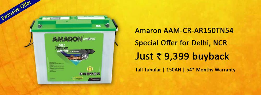 Amaron AAM-CR-AR150TN54