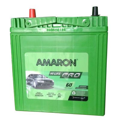 AAM-PR-00050B20R