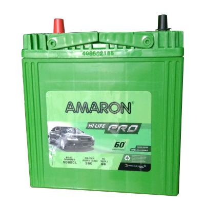 AAM-PR-00050B20L